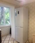 Холодильник атлант 2 камерный, Леваши