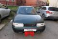 ВАЗ 2110, 2006, купить форд фьюжен бу, Новоселезнево