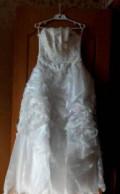 Купить вязаные платья в интернет магазине кружевное, свадебное платье 42-46 р-р, Пятовский