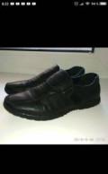 Туфли школьные, футболки распродажа интернет магазин, Калуга