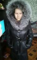 Зимняя кожаная куртка, женская одежда интернет магазин дешево с бесплатной доставкой почтой, Приволжье