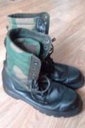 Зимняя обувь мужская коламбия по низким ценам, берцы, Новочеркасск