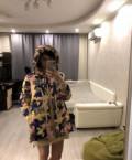 Женская одежда от производителя в розницу интернет магазин, пуховик Missfofo, Чехов