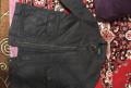 Куртка, галстуки мужские брендовые интернет магазин недорого, Тобольск