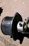 Мотор салонного отопителя Ваз 2110, 2111, 2112, сцепление форд рейнджер 2.5, Красноярский