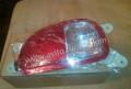 Трос сцепления на фольксваген пассат б3 1.8 цена, противотуманка Киа Кия Пиканто Kia Picanto, Пономарёвка