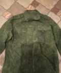 Костюм камуфлированный, мужские меховые куртки, Белоомут