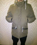 Куртка зимняя в отличном состоянии, мужские приталенные ветровки, Нягань