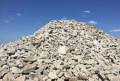 Скала, скалный грунт, Алапаевск