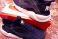 Заказать футболку ювентуса, кроссовки Nike Air Huarache Run Ultra, Калуга