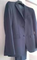 Мужской спортивный костюм оранжевый, костюм мужской, цвет серый, размер 44, Рассказово