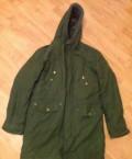 Мужские брюки с накладными карманами, офисная куртка армейская демисезонная, Синегорский