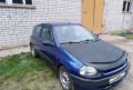 Renault Clio, 2000, цена лада калина хэтчбек, Костерево