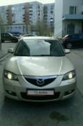 Mazda 3, 2008, шкода октавия 2007 1.8, Сургут