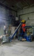 Оборудование для изготовления строительных блоков, Кинешма