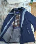Зимняя куртка, штаны хаки мужские зауженные, Тольятти