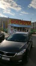 Продажа газ волга сайбер, kIA cee'd, 2011, Сургут