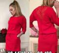 Легинсы женские story, платье новое, Винзили