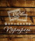 Администратор фотограф, Куровское