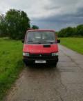 Авто лада 2112 с пробегом, renault Trafic, 1993, Нижний Новгород
