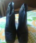 Ботинки треккинговые мужские распродажа, сапоги, Омск