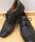 Зимняя обувь купить оптом, ботинки мужские, Москва