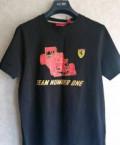 Футболка подростковая Ferrari, футболки трэшер интернет магазин оригинал, Москва
