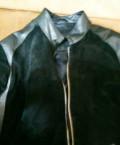 Кожаная куртка Roberto Botticelli, вязаный мужской свитер косами, Калининаул