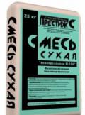 Смесь сухая универсальная Престиж М150 25кг. Арт53, Нижний Новгород