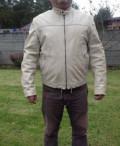 Куртка кожаная, лучшие пуховики для мужчин до 10000, Белая Березка