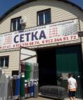 Сетка с.Ивановка производство и продажа, Оренбург