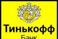 Оператор call-центра (Работа на дому), Валуйки