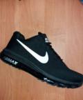 Кроссовки Nike, интернет магазин обуви в италии, Новосибирск