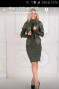 Костюм женский, платье польша барбара винтаж, Смышляевка