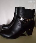 Купить дутики адидас наложенным платежом, продам обувь женскую, Новосибирск