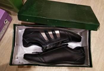 Мужская обувь градо, кроссовки