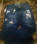 Платье фигурное катание вальс, джинсы женские GJ, Большой Лог