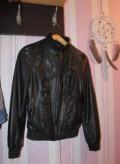 Куртка кожаная, платья для женщин с большой грудью, Нижний Тагил