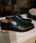 Обувь мужская, сапоги куома женские купить в интернет магазине, Никольск