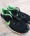Кроссовки, продажа обувной подошвы, Красноармейское