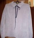Рубашка, платье в пол с длинными рукавами с открытой спиной, Феодосия