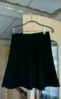Юбки, известные фирмы одежды для женщин, Махалино