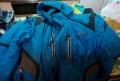 Куртка, женская одежда польша 17 век, Дедовичи