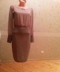 Фирменная одежда bmw, платье, Кизилюрт