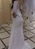 Идеальное платье, купить спортивный костюм через интернет в россии, Армизонское