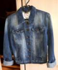 Новая женская джинсовка, купить сапоги томми хилфигер интернет магазин, Городищи
