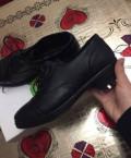 Ботинки, купить кроссовки адидас производства германии, Хунзах