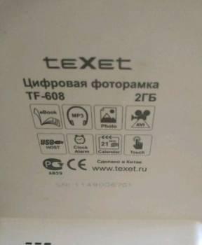 Фоторамка teXet TF-608