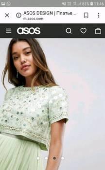 Платье ASOS, красивое платье больших размеров