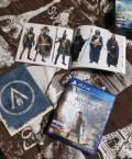 Assassins Creed odisey, Дубовое